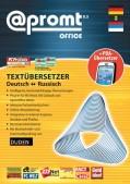 @promt Office 8.5 Russisch-Deutsch, Deutsch-Russisch