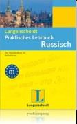 Russisch 1. Praktisches Lehrbuch