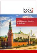 book2 Deutsch - Russisch für Anfänger